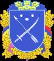 Герб города Днепропетровск