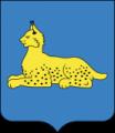 Герб города Гомель