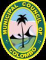 Герб города Коломбо