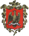 Герб города Палермо