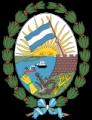 Герб города Росарио