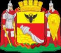 Герб города Воронеж