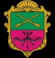 Герб города Запорожье