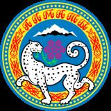 Герб города Алма-Ата(Алматы)