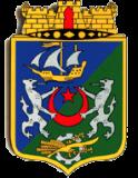 Герб города Алжир