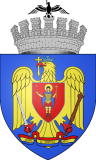 Герб города Бухарест