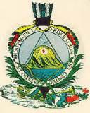 Герб города Гватемала