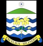 Герб города Кьюрпайп