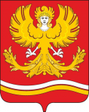 Герб города Михайловск
