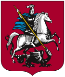 Герб города Москва