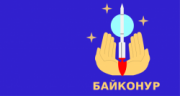 Флаг города Байконур