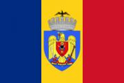 Флаг города Бухарест