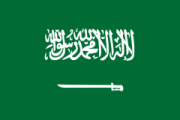 Флаг города Джидда