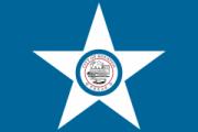 Флаг города Хьюстон