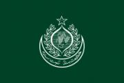 Флаг города Карачи