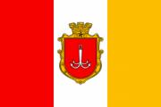 Флаг города Одесса