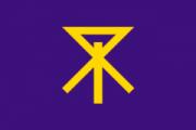 Флаг города Осака