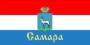 Флаг города Самара