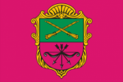 Флаг города Запорожье