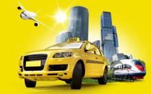 Как выбрать службу такси в Москве