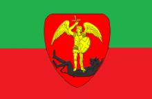 Флаг города Брюссель