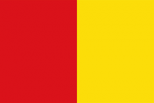 Флаг города Льеж
