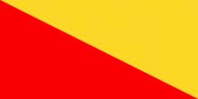Флаг города Палермо