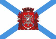 Флаг города Рио-де-Жанейро