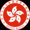 Герб города Гонконг