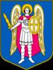 Герб города Киев