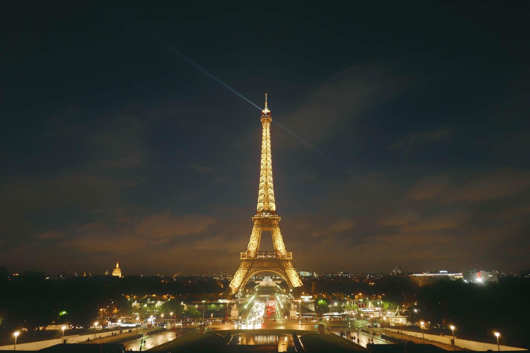 Фото город Париж, Франция (2076897105)