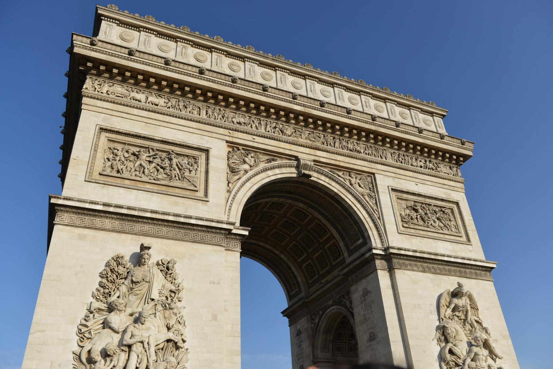 Фото город Париж, Франция (1459610834)