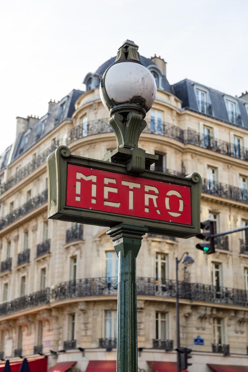Фото город Париж, Франция (1251217985)