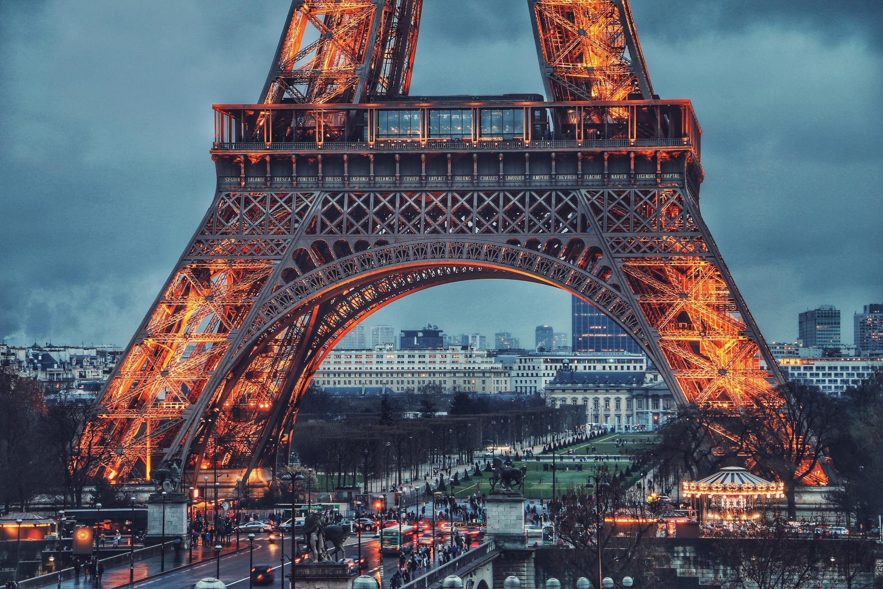 Фото город Париж, Франция (923170761)