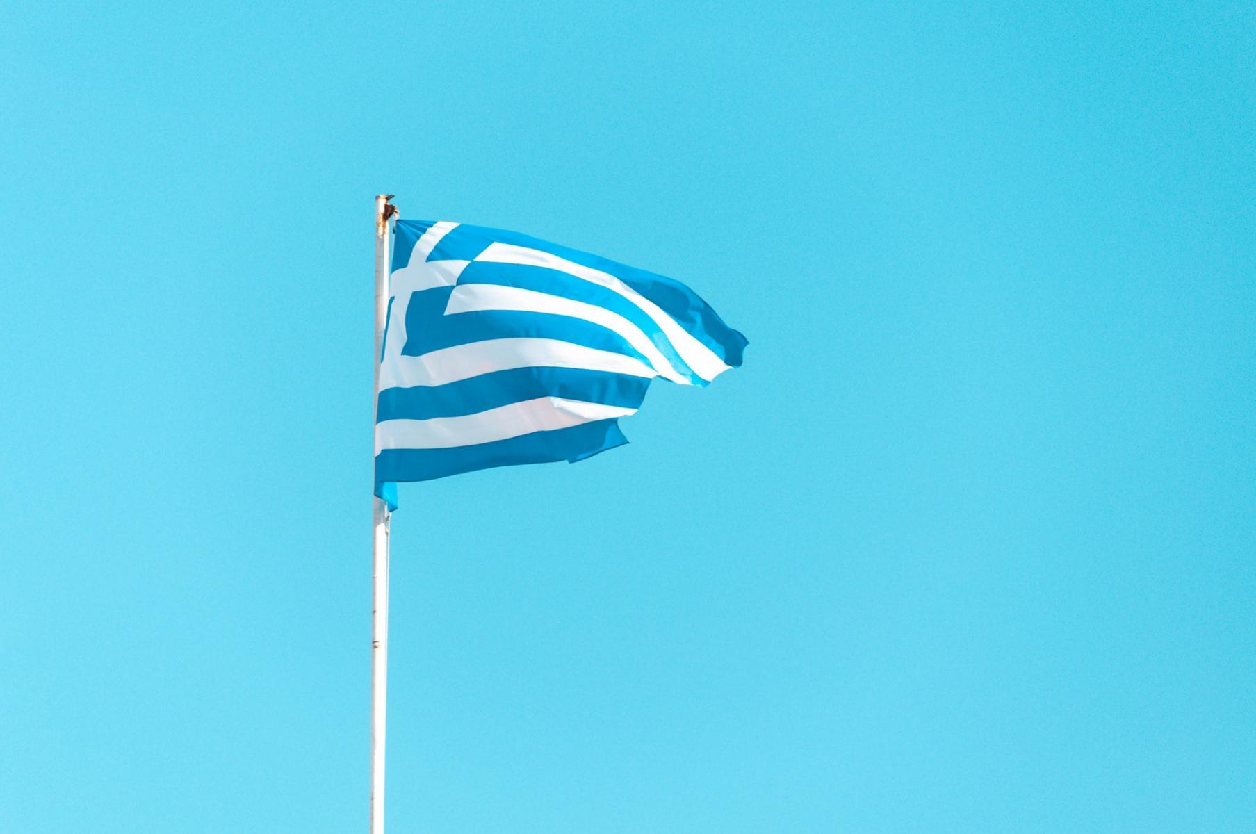 Фото город Афины, Греция (1600862185)