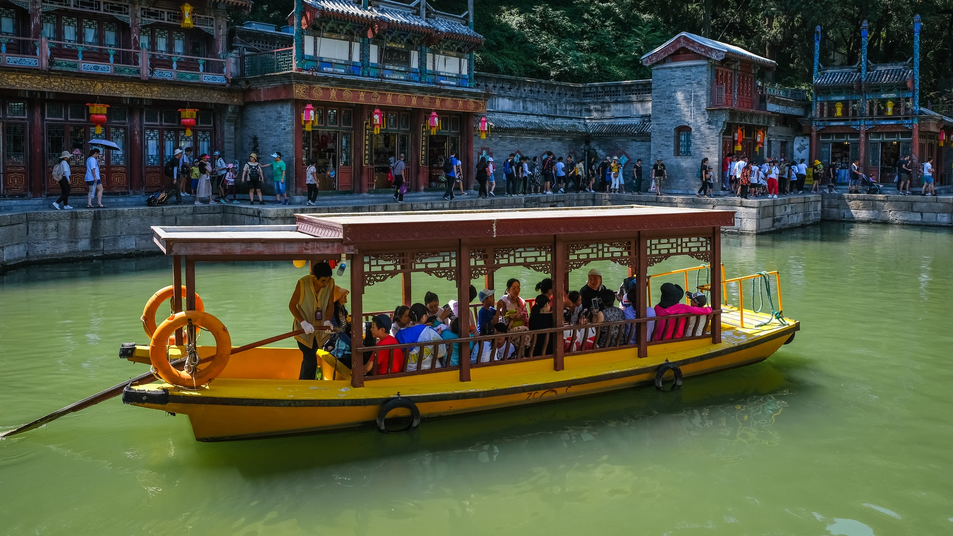 Фото город Пекин, Китай (736344412)