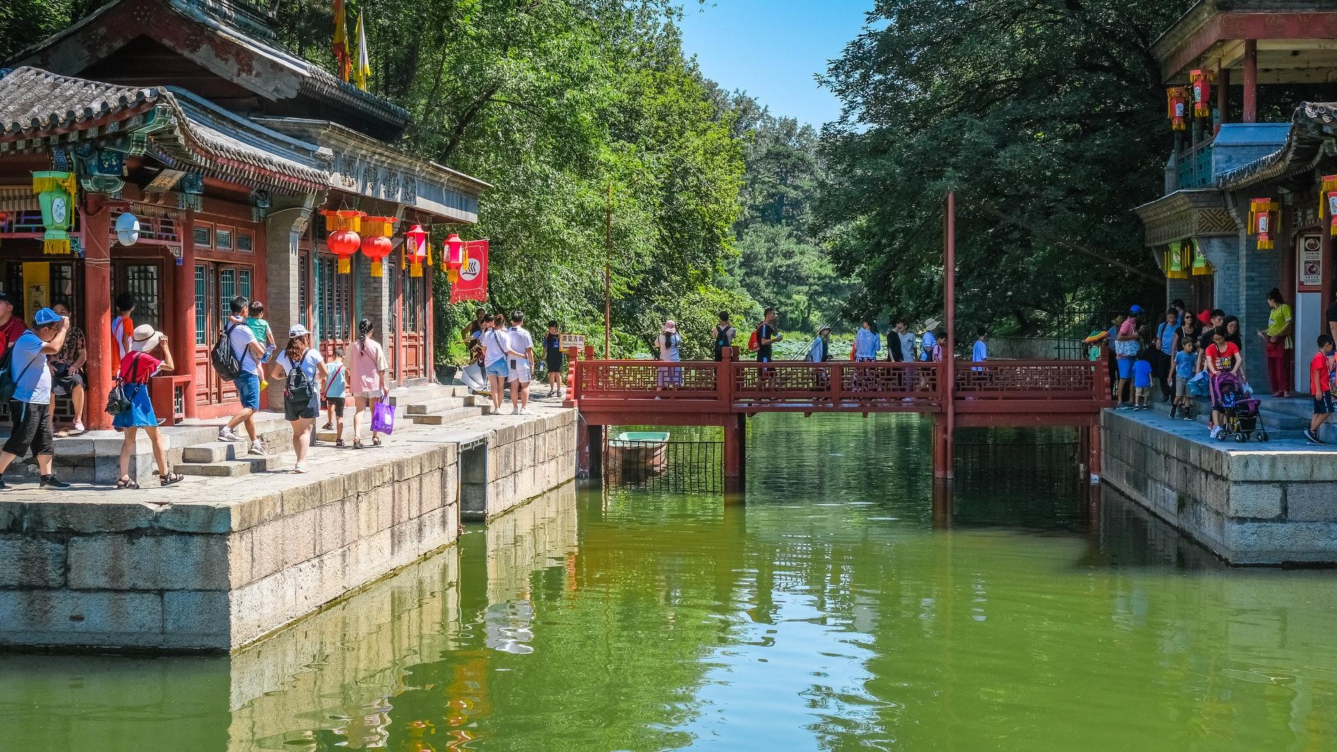 Фото город Пекин, Китай (1657720854)