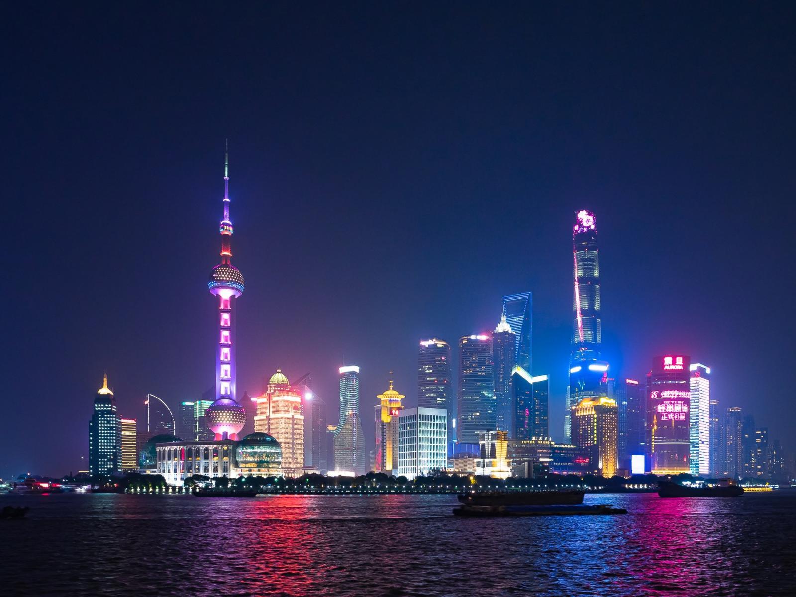 Фото город Шанхай, Китай (177728267)
