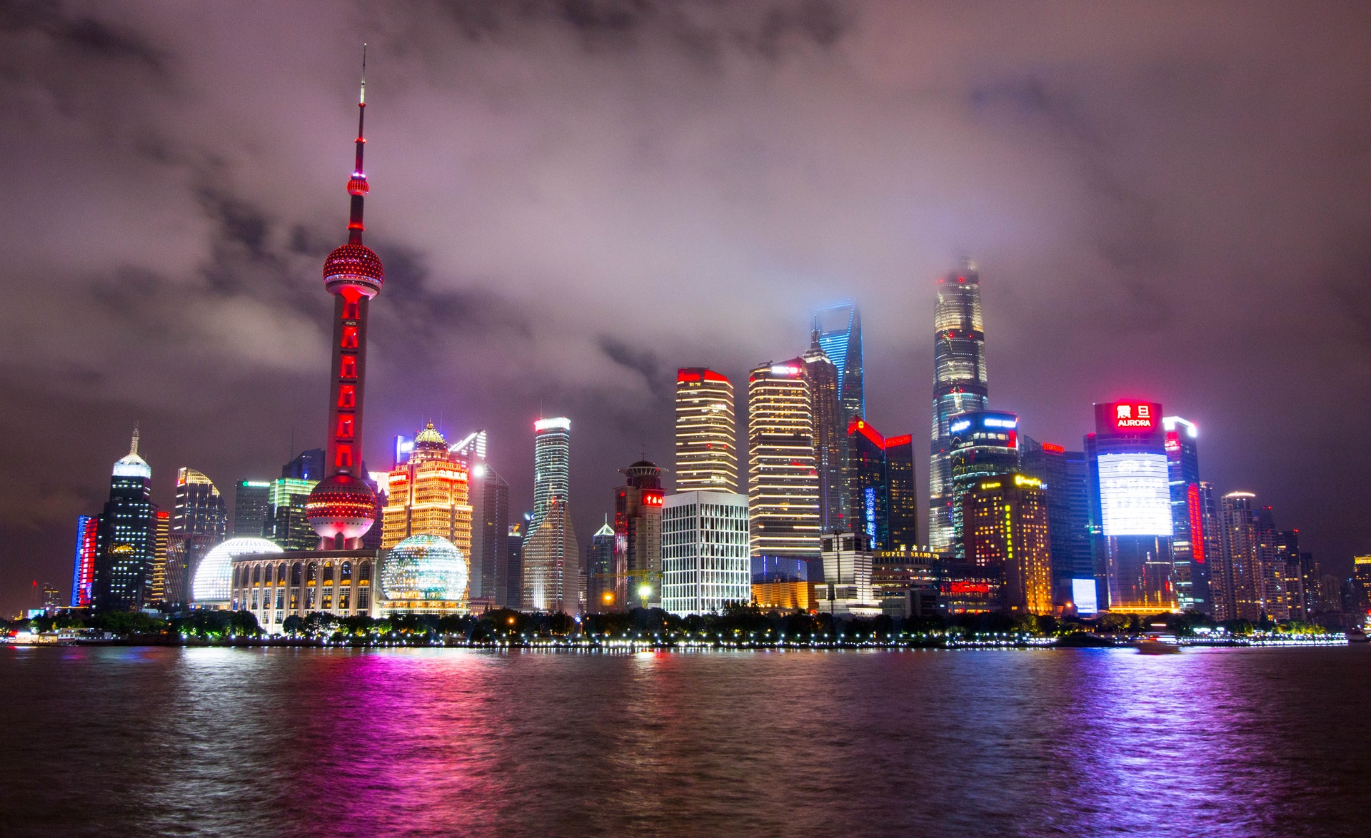 Фото город Шанхай, Китай (301306640)