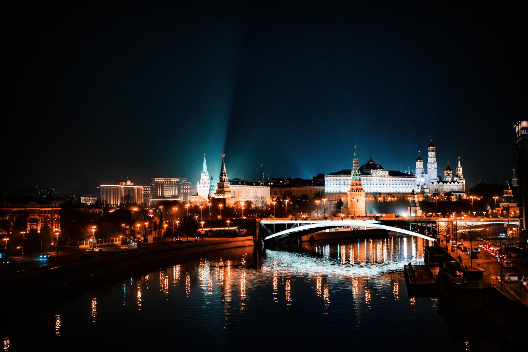 Фото город Москва, Россия (9112165)