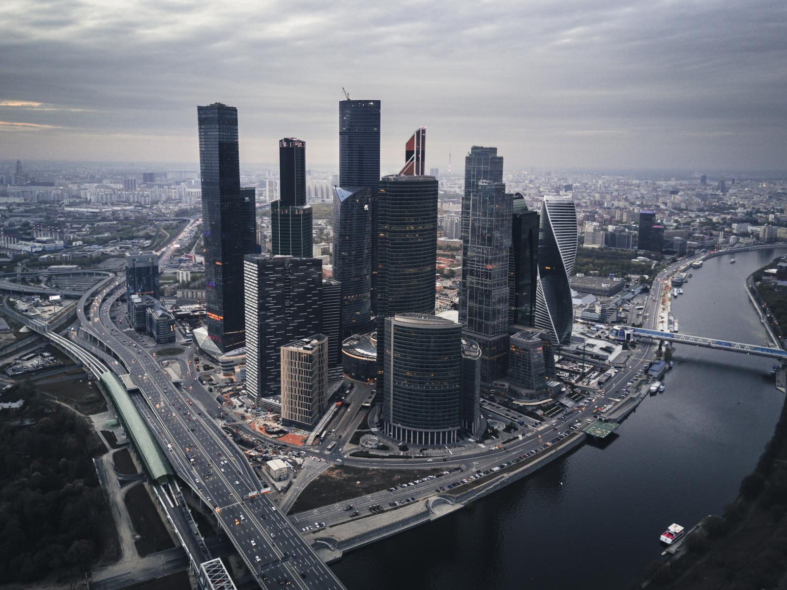 Фото город Москва, Россия (1132360984)
