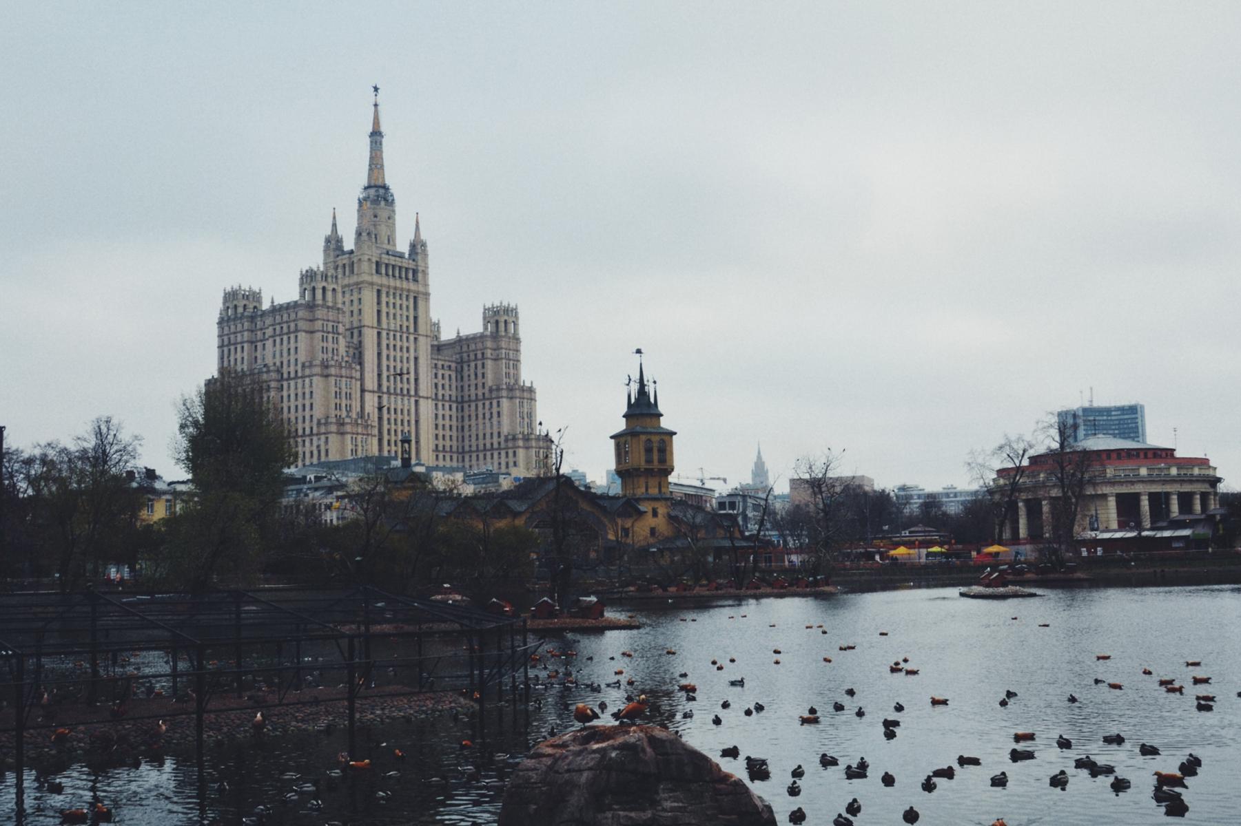 Фото город Москва, Россия (2037998626)