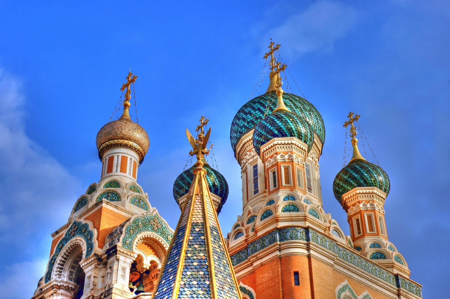 Фото город Москва, Россия (1080206509)