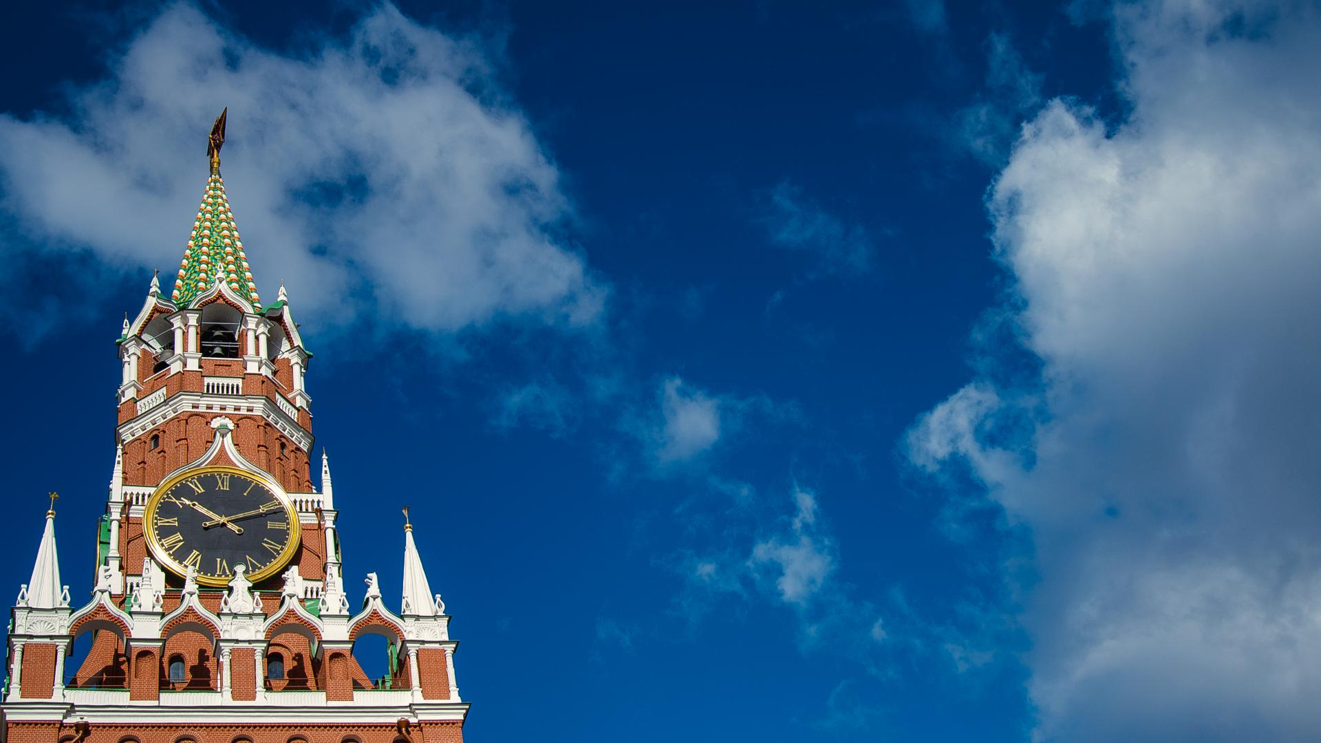 Фото город Москва, Россия (187984303)