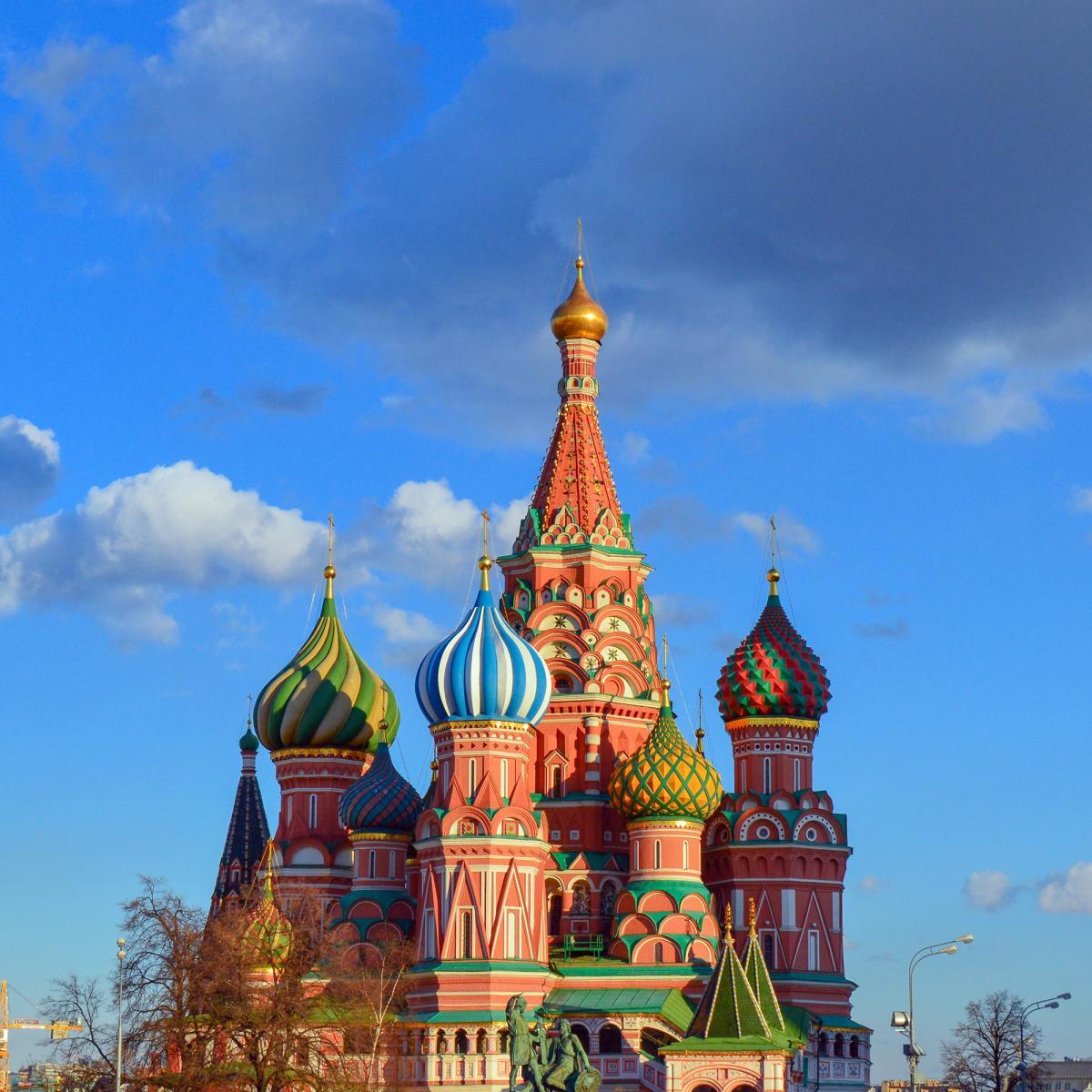 Фото город Москва, Россия (409347417)