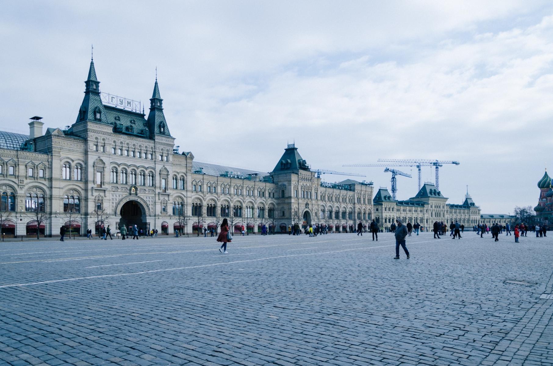 Фото город Москва, Россия (431409399)