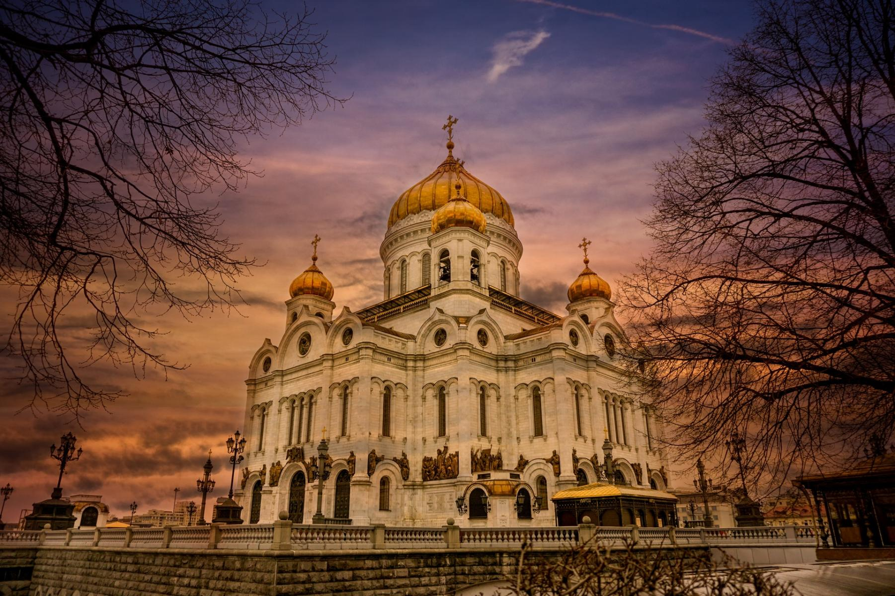 Фото город Москва, Россия (2031366773)