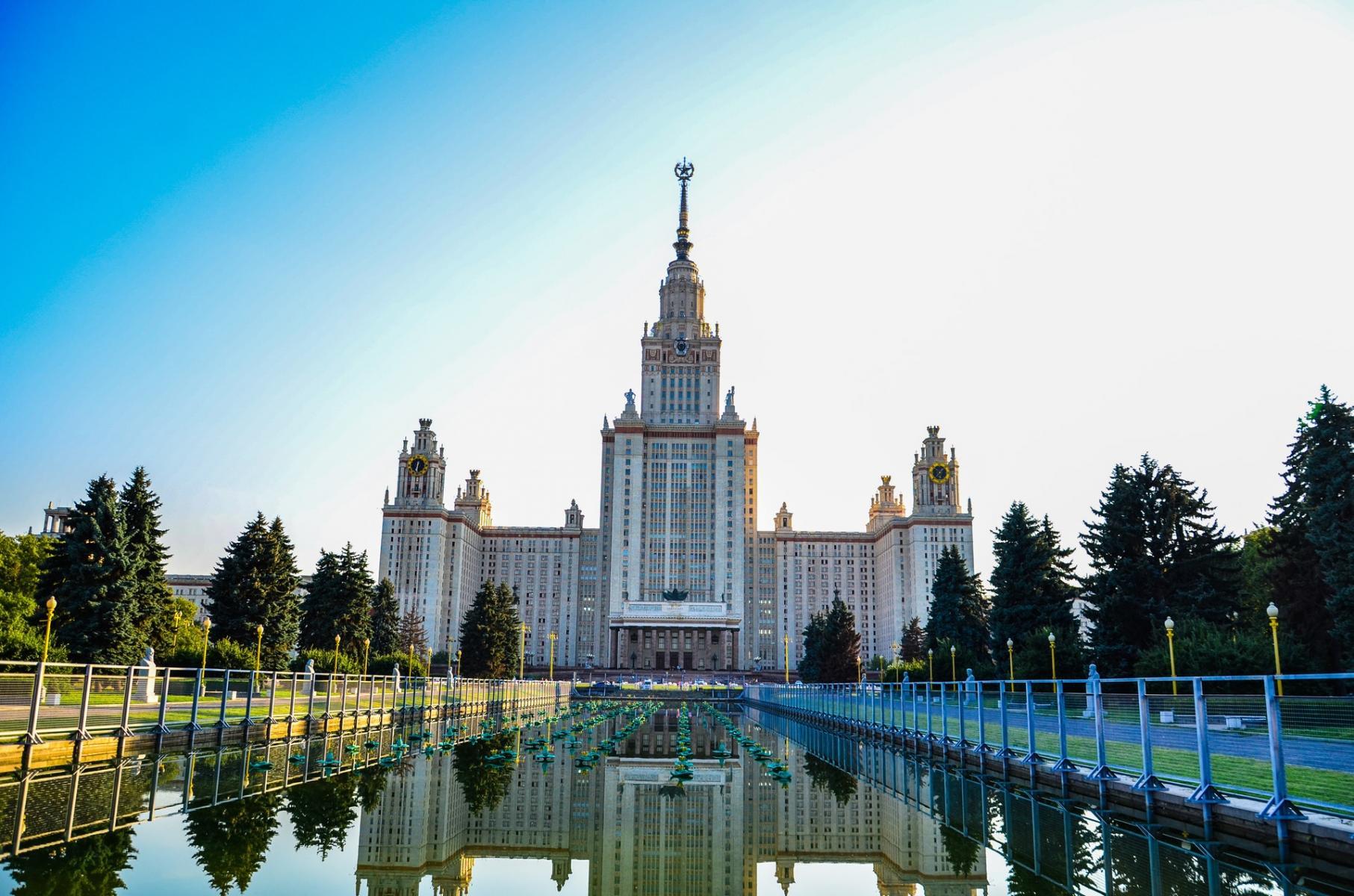 Фото город Москва, Россия (1502873279)