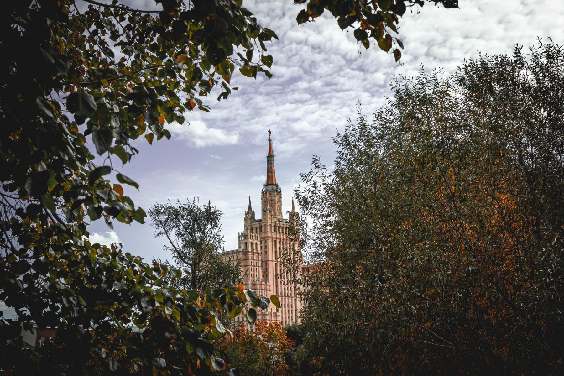 Фото город Москва, Россия (1775543351)