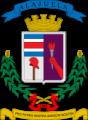 Герб города Алахуэла